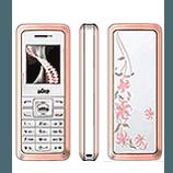 Débloquer son téléphone bird S661