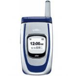 Désimlocker son téléphone Bird V5510