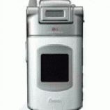 Débloquer son téléphone curitel PH-K1000V