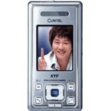 Désimlocker son téléphone Curitel PH-K1500