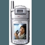 Débloquer son téléphone curitel PH-S5000V