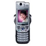 Débloquer son téléphone Curitel PH-S6500