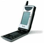 Débloquer son téléphone docomo datascope