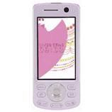 Désimlocker son téléphone Foma D903i