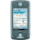 Désimlocker son téléphone Foma M1000