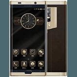 Débloquer son téléphone gionee M2017
