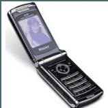 Débloquer son téléphone haier T3000