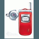 Désimlocker son téléphone Haier Z3100