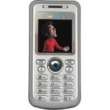 Désimlocker son téléphone i-Mobile 602