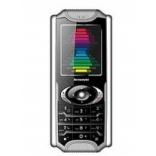 Désimlocker son téléphone Lenovo E700