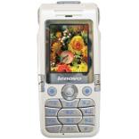 Désimlocker son téléphone Lenovo i720