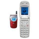 Débloquer son téléphone lg 5210