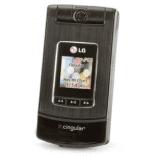 Débloquer son téléphone lg CU500