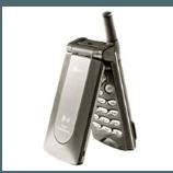 Débloquer son téléphone lg DM515