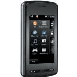 Désimlocker son téléphone LG Vu Plus