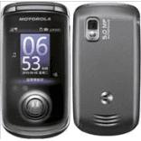Désimlocker son téléphone Motorola A1680