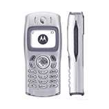 Désimlocker son téléphone Motorola C336