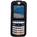 Désimlocker son téléphone Motorola C698p