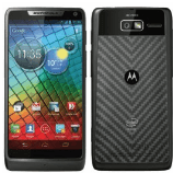 Désimlocker son téléphone Motorola RAZR i XT890