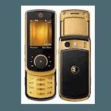 Désimlocker son téléphone Motorola VE66 LX