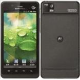 Désimlocker son téléphone Motorola XT928
