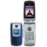 Débloquer son téléphone nec N900iG