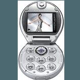 Débloquer son téléphone newgen C800