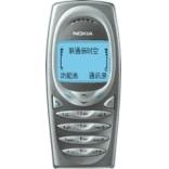 Désimlocker son téléphone Nokia 2280