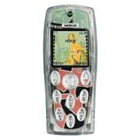Désimlocker son téléphone Nokia 3200