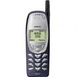 Désimlocker son téléphone Nokia 3280