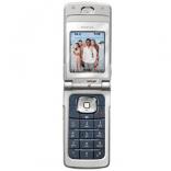 Désimlocker son téléphone Nokia 6256i