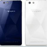 Désimlocker son téléphone Oppo R1C