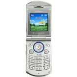 Débloquer son téléphone pantech C300