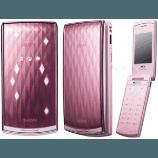 Débloquer son téléphone pantech IM-S500K