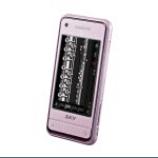 Débloquer son téléphone pantech IM-S550S