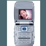 Débloquer son téléphone pantech PH-K2500