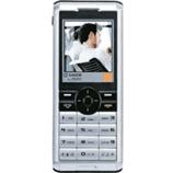 Débloquer son téléphone sagem my302x