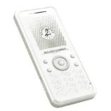 Débloquer son téléphone sagem my700X Roland Garros