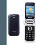 Débloquer son téléphone samsung C3595