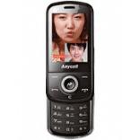 Débloquer son téléphone samsung C3730C