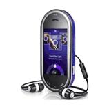 Désimlocker son téléphone Samsung M7600