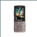 Désimlocker son téléphone Samsung Primo