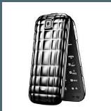 Désimlocker son téléphone Samsung S5150