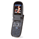 Débloquer son téléphone sanyo MM-7500