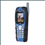 Débloquer son téléphone sanyo SCP-7200