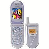 Débloquer son téléphone sewon SG-4500