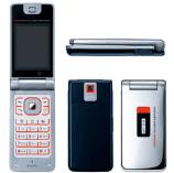 Débloquer son téléphone Sharp 770SH