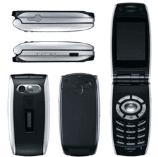 Débloquer son téléphone sharp GX-F200