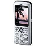 Débloquer son téléphone Sharp GX15