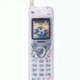 Débloquer son téléphone sharp SH 821i